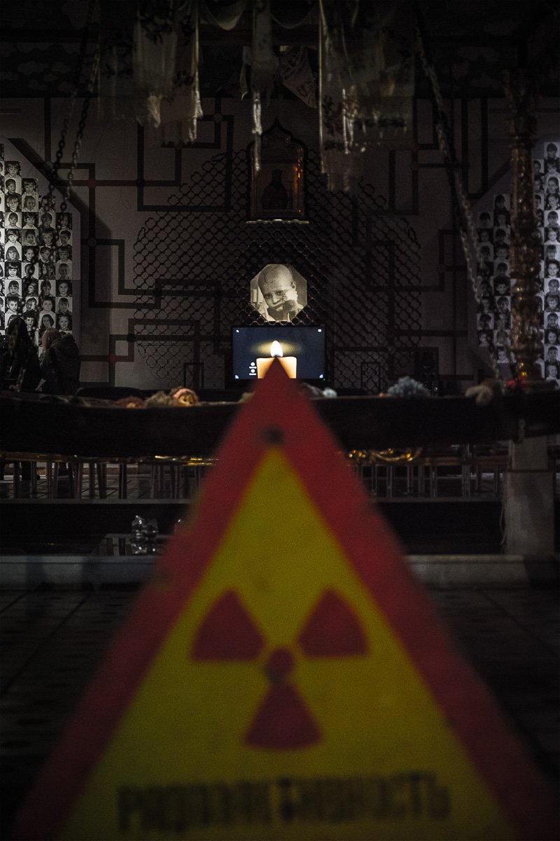 Museo Kiev