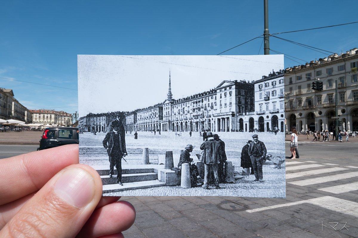 Piazza Vittorio 1832, Torino